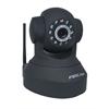 IP Indoor Pan Tilt Cameras