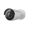 Alarm.com Indoor/Outdoor PoE Mini Bullet Camera with 4mm Lens