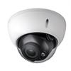 DH OEM HDCVI Indoor/Outdoor Vandal Dome, 2MP, 2.7-12mm, IR30M, 1080P