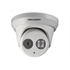 Hikvision IP Network Turret Camera 4MP, Nightvision, 4mm Lens