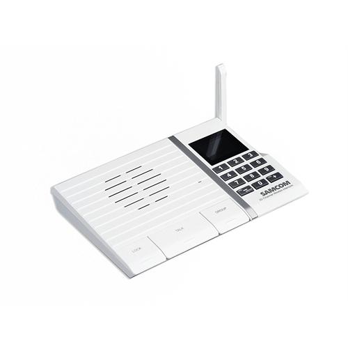 ftan20 digital wireless intercom