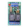 Elk High Sensitivity Relay Module 12/24VDC DPDT 4 Pack