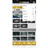 Additional images for Vosker V100 Battery Powered 4G Cellular Camera