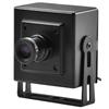 Spy Mini Network Security Camera, 720p