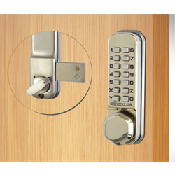 Codelocks Surface Deadbolt Stainless Steel
